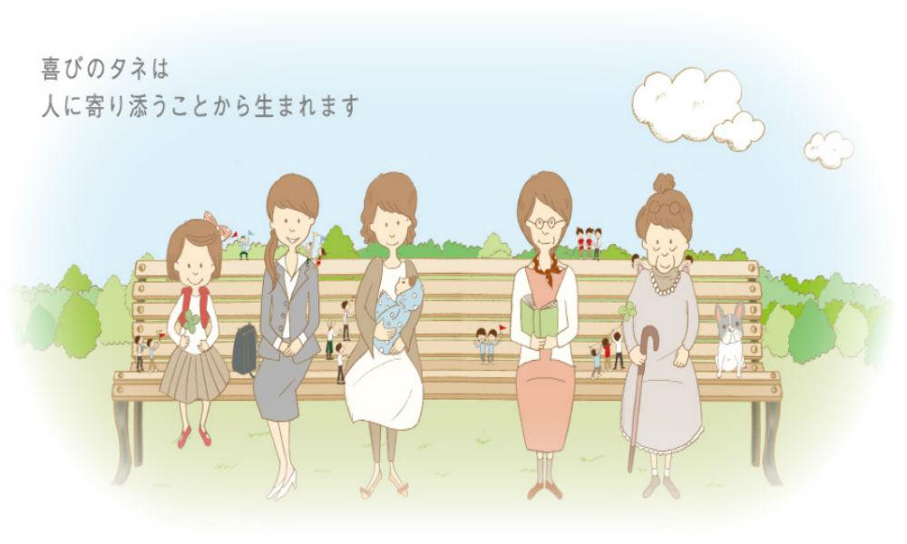 ハウスクリーニングを大阪でする際のダスキンマルニのキャンペーン