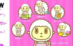 0115dsk_osouji_gift_o_kaji